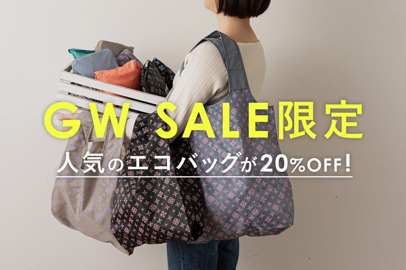 Daily russet ◆GW SALE開催中!◆エコバッグが20%OFF!