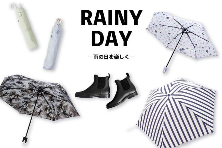ASOKO 雨の日を楽しく過ごそう♪