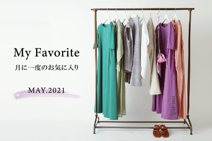 La boutique BonBon 【My Favorite】-月に一度のお気に入り-