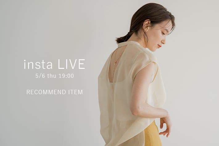 Loungedress 【insta LIVE】インスタライブ 5/6配信決定!