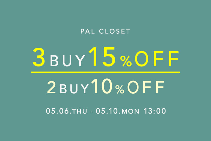 Pal collection 【期間限定】2点お買い上げで10%OFF・3点以上お買い上げで15%OFF!
