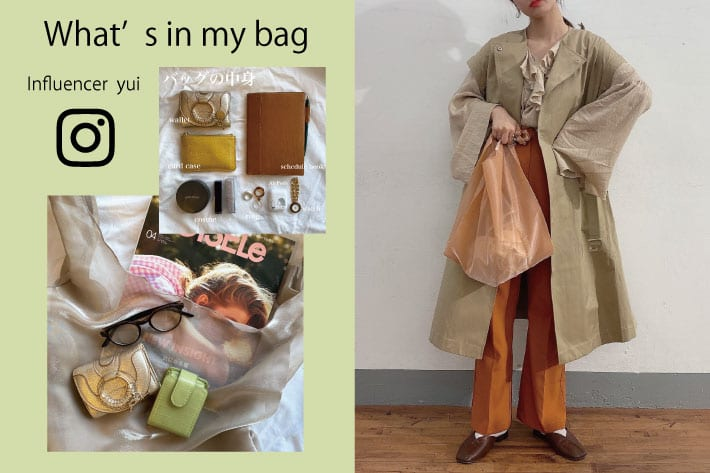 Lattice What's in my bag by influencer【yui】