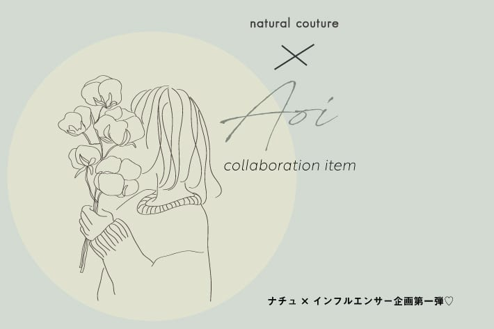 natural couture aoi×maturalcouture