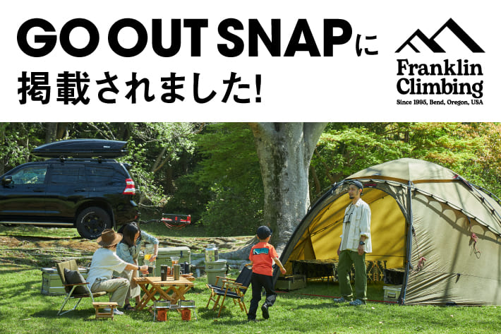 CIAOPANIC TYPY 【GOOUT SNAP 掲載されました】