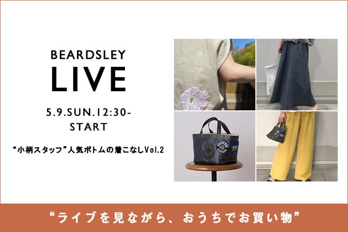 BEARDSLEY 【LIVE STYLING】5/9(日) 12:30~・19:00~
