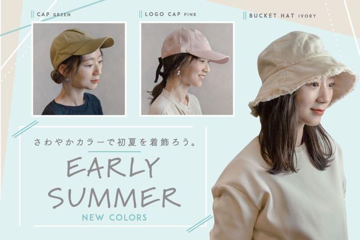 3COINS 【NEW】さわやかカラーで初夏を着飾ろう。