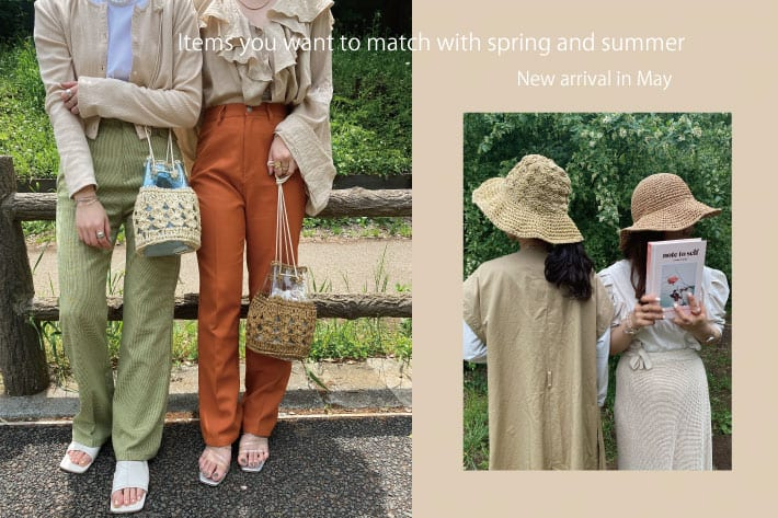 Lattice spring and summer New arrival May