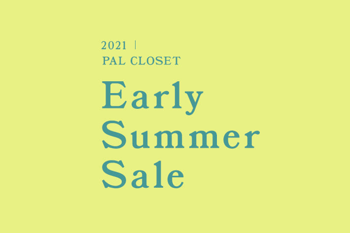 Pal collection Early Summer Sale開催中!