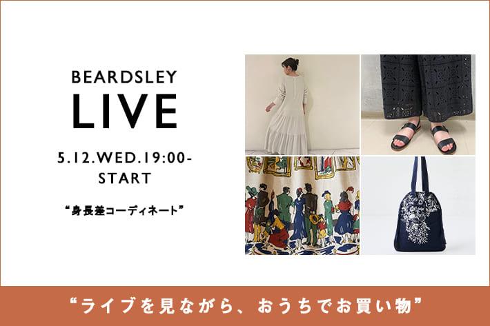 BEARDSLEY -予告-【LIVE STYLING】5/12(水)19:00~ 身長差コーディネート