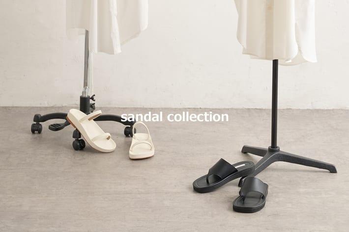 Lui's sandal collection