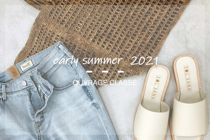 OUVRAGE CLASSE early summer 2021★★