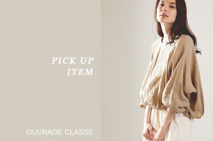 OUVRAGE CLASSE pick up item!!!!!バルーンスリーブリネンブラウス♡