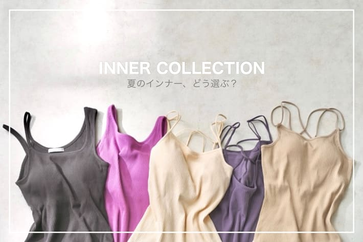 who's who Chico 【PICK UP】Inner Collection 2021SS