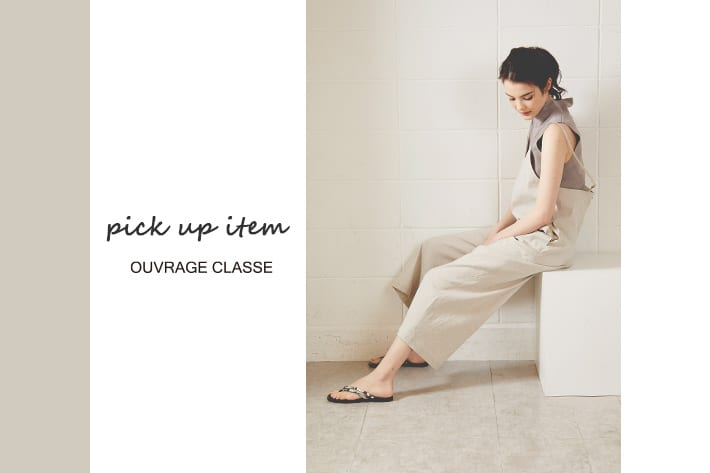 OUVRAGE CLASSE pick up item!!!!!リネンサロペット◎