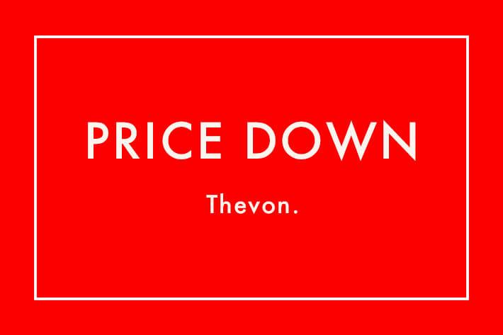 Thevon 今週のPRICEDOWN