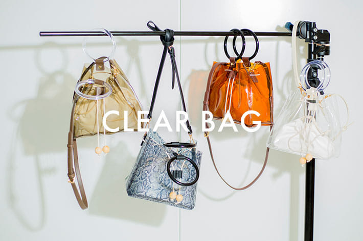 Thevon CLEAR BAG!