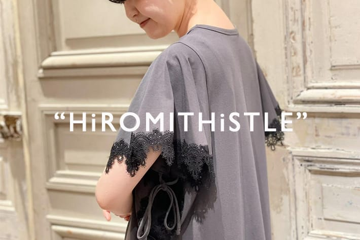 BEARDSLEY HiROMITHiSTLE