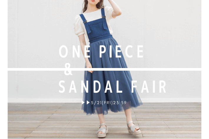 OLIVE des OLIVE 【期間限定event】one-piece&sandalが¥1000OFF