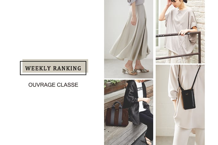 OUVRAGE CLASSE WEEKLY RANKING!!