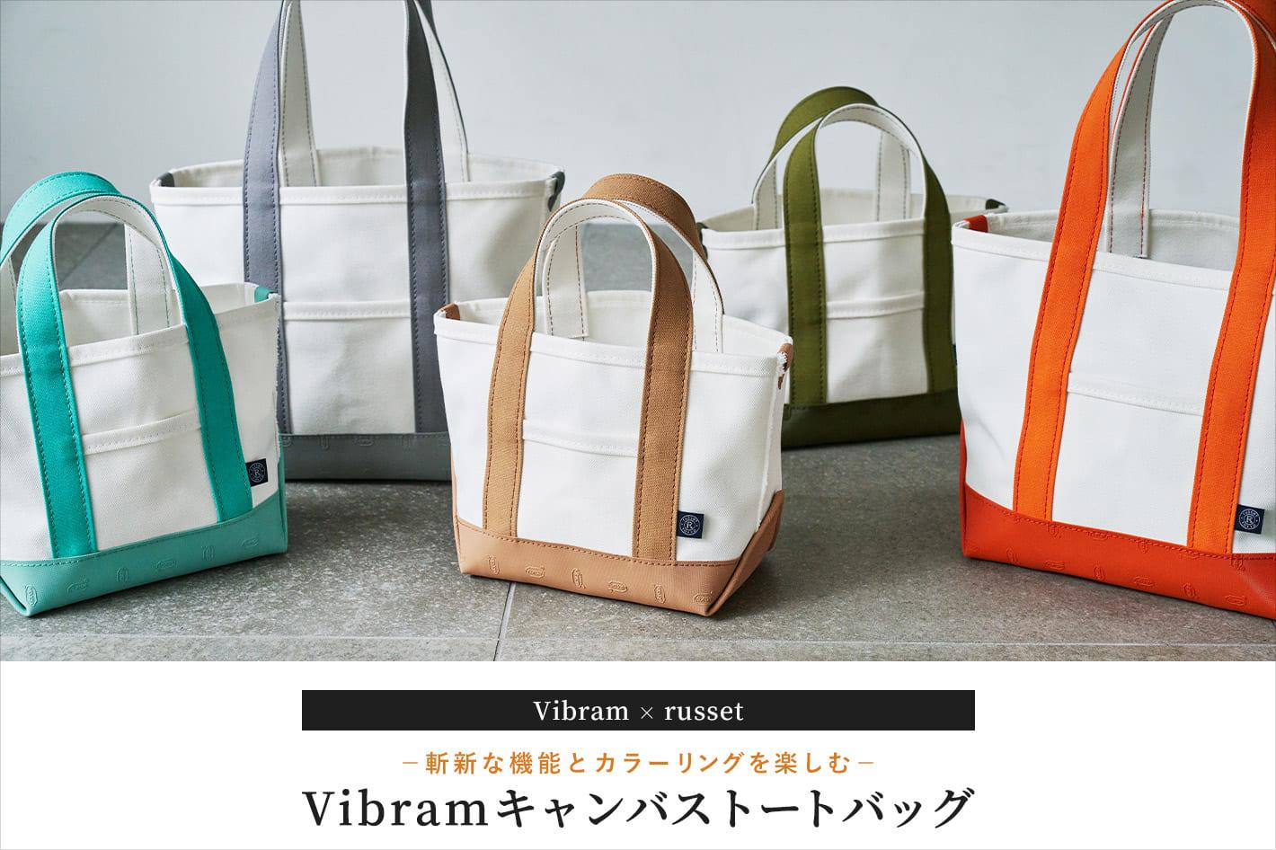 russet ◆Pre Order◆Vibram×russet キャンバストートバッグ