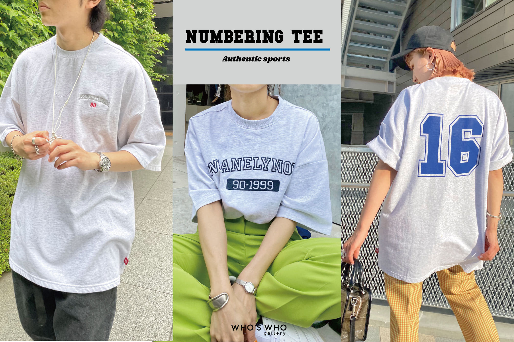 WHO'S WHO gallery 【NUMBERING TEE】