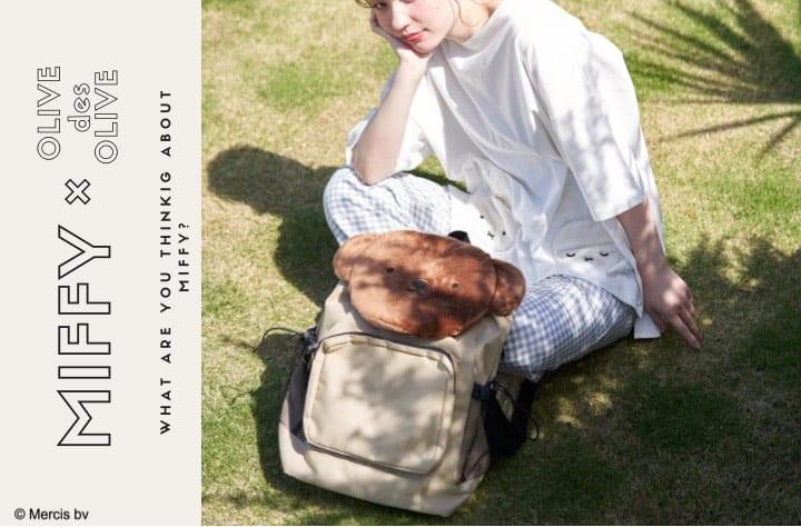 OLIVE des OLIVE 【WEB先行予約】miffy collection第2段