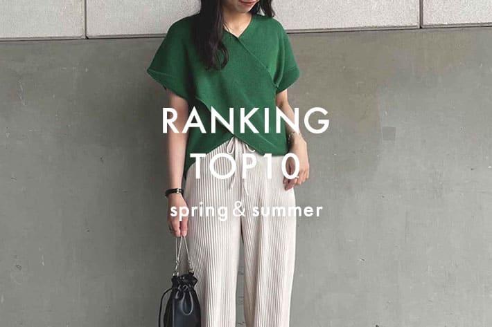 Thevon RANKING TOP10