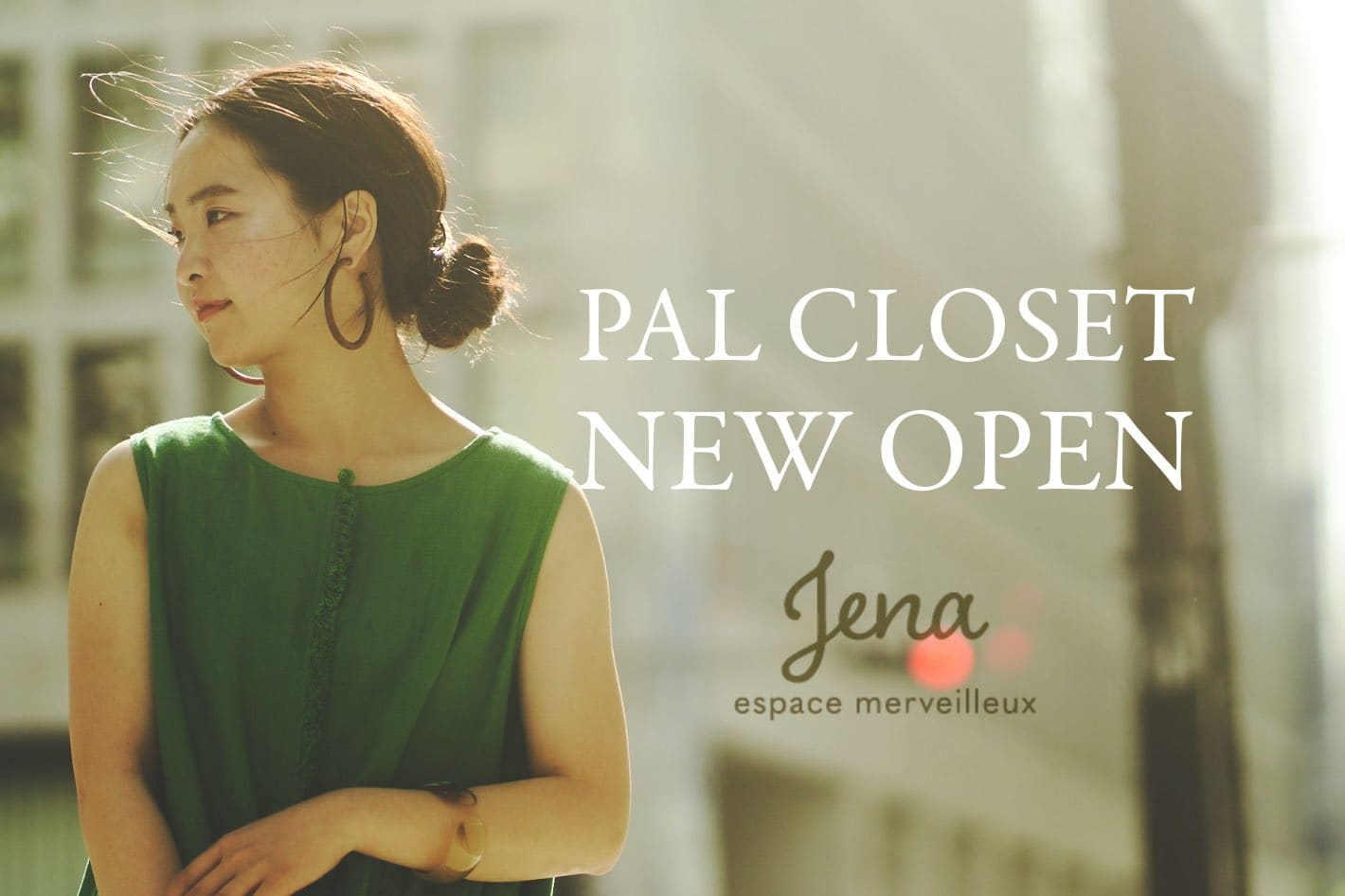 Jena espace merveilleux 【Jena espace merveilleuxx / ジェナ エスパスメルヴェイユ】PALCLOSET NEW OPEN!