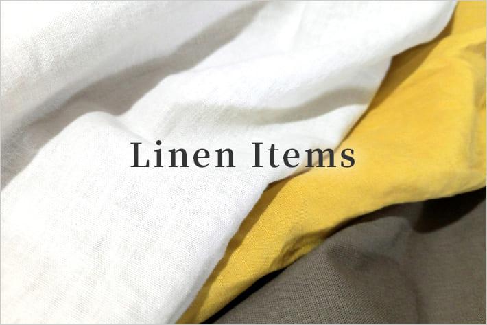 Pal collection Linen特集  ~麻混・麻ライク~