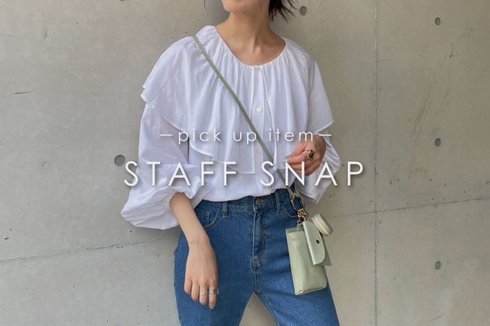 CAPRICIEUX LE'MAGE 【STAFF SNAP#10】今着たいおすすめシャツをPICK UP!