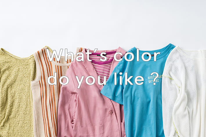 Kastane What's color do you like ?