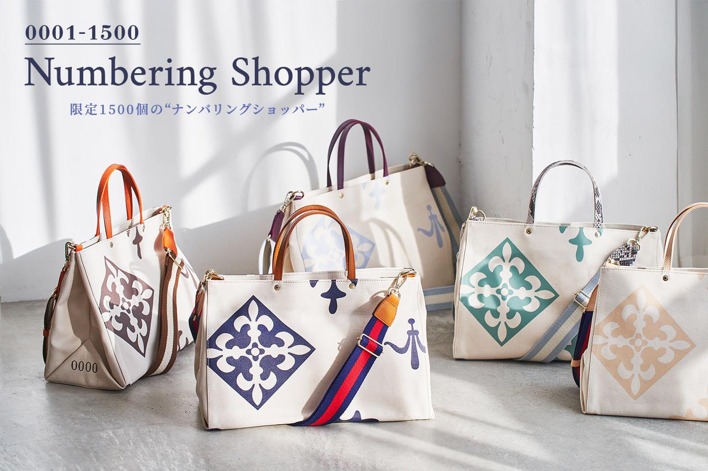 "russet Numbering Shopper-限定1500個の""ナンバリングショッパー""-"