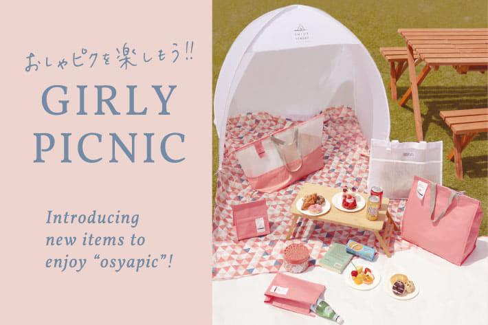 3COINS 【GIRLY PICNIC】おしゃピクを楽しもう!!