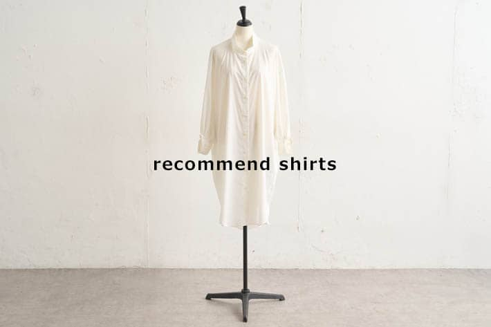 Lui's recommend shirts