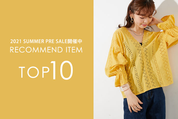 RECOMMEND ITEM TOP10