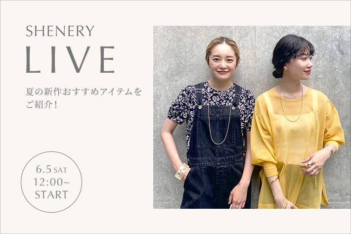 SHENERY ご好評につき「SHENERY LIVE」第2回目の配信が決定!