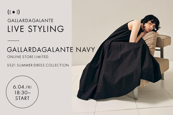 GALLARDAGALANTE <予告>【LIVE STYLING】「GALLARDAGALANTE NAVY」のサマードレスコレクションをスタッフがライブでご紹介!