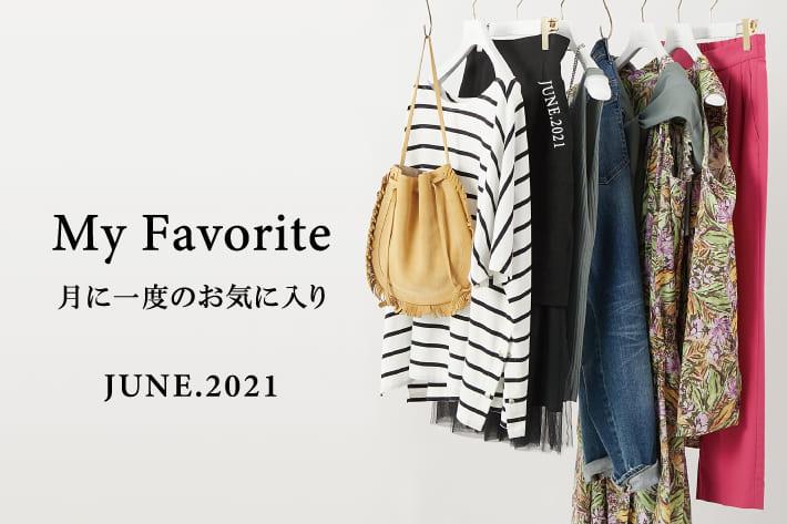 La boutique BonBon(ラブティックボンボン) 【My Favorite】-月に一度のお気に入り- 2021.JUNE