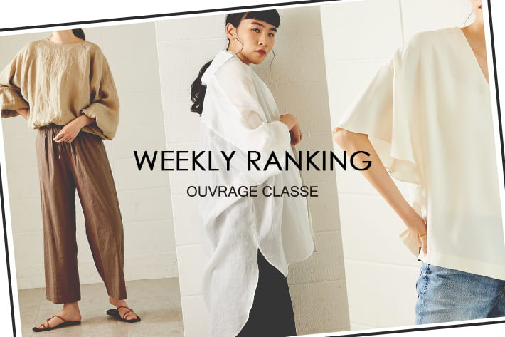 OUVRAGE CLASSE JUNE #01| WEEKLY RANKING