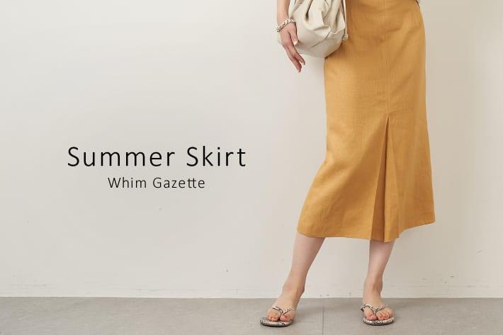 Whim Gazette 涼しく大人っぽく。Whim Gazetteの『Summer Skirt』