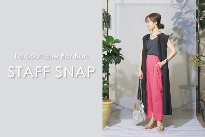 """La boutique BonBon STAFF SNAP #5 夏こそ着たい!「お気に入りの""""BLACK""""アイテム」"""