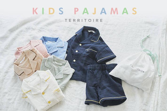 TERRITOIRE 【TERRITOIRE】KIDSパジャマ登場!