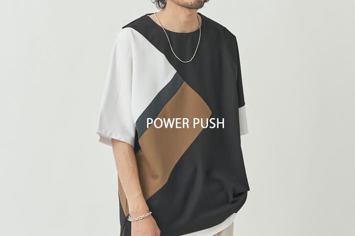 CPCM POWER PUSH