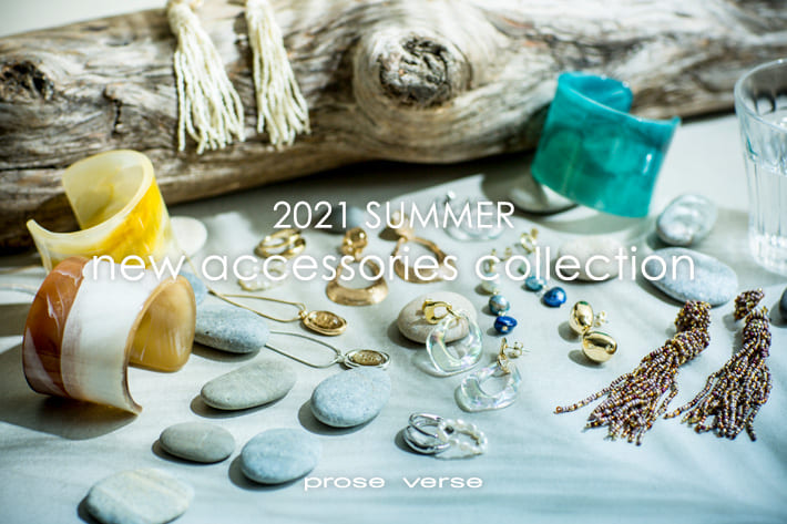 prose verse summer new accessories collection