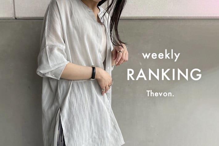 Thevon weeklyranking TOP10!