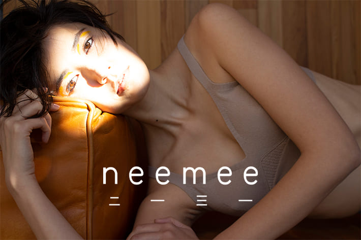"Whim Gazette ""100年後の地球にワクワクしたい""プロジェクト『nee mee (ニーミー)』発売!"