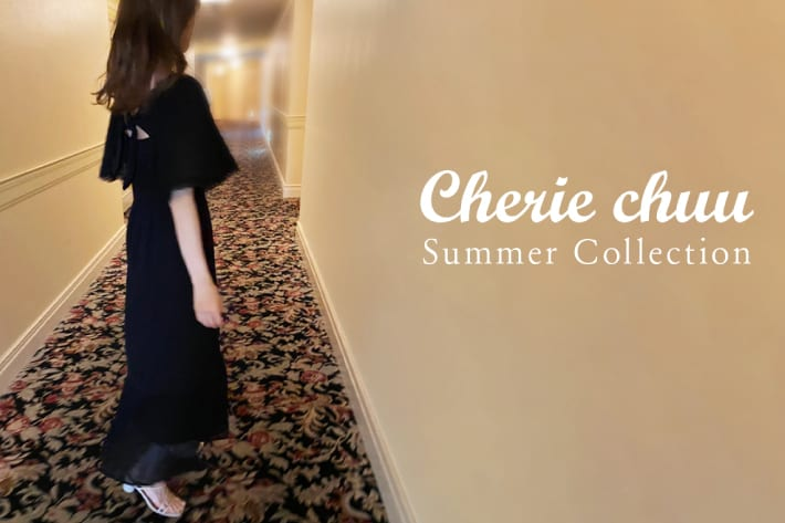 one after another NICE CLAUP 【Cherie chuu】summer collection 先行予約開始