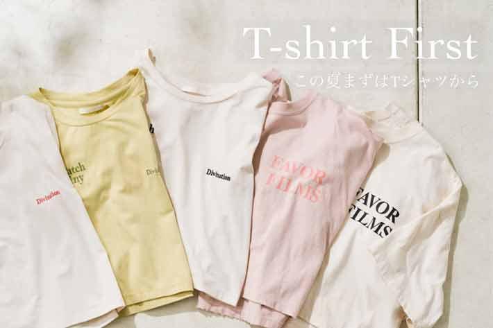 who's who Chico 【PICK UP】T-shirts First ~この夏まずはTシャツから~