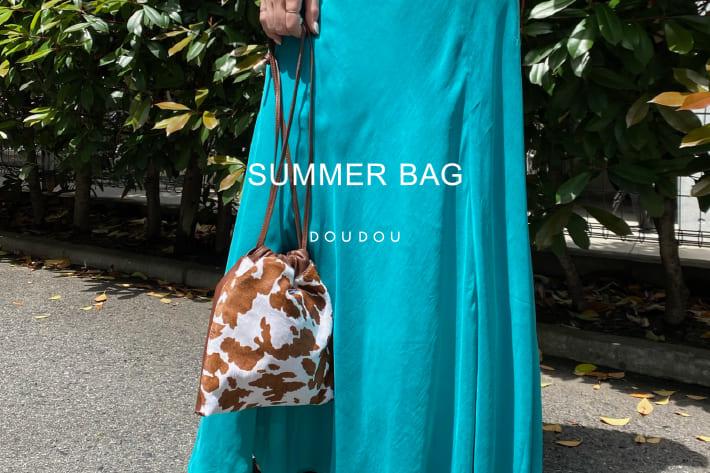 DOUDOU 今年の『夏BAG』を今すぐCHECK
