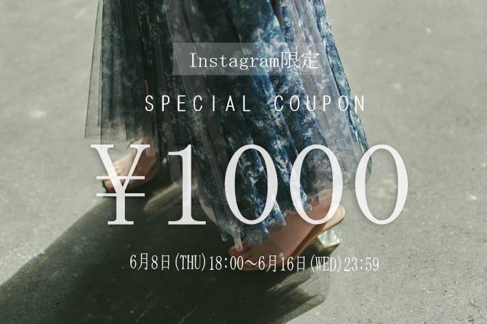 mona Belinda 《Instagram限定》¥1000シークレットクーポン!